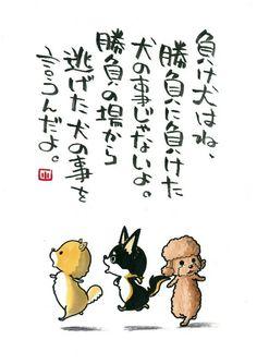 ロケからのロケ の画像|ヤポンスキー こばやし画伯オフィシャルブログ「ヤポンスキーこばやし画伯のお絵描き日記」Powered by Ameba