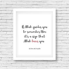 What Makes You Happy, Are You Happy, Allah Loves You, Islamic Wall Decor, Islamic Gifts, Wall Art Quotes, Own Home, Islamic Quotes, Wall Art Decor