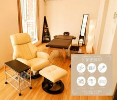 Eames, Lounge, Chair, Furniture, Home Decor, Style, Airport Lounge, Swag, Drawing Rooms