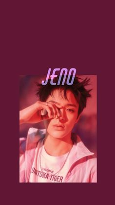 Image shared by Stephanie. Find images and videos about kpop, wallpaper and nct on We Heart It - the app to get lost in what you love. Jeno Nct, Nct U Members, Nct Dream Members, Nct 127, We Heart It, Boy Photography Poses, Lock Screen Wallpaper, Wallpaper Lockscreen, Winwin