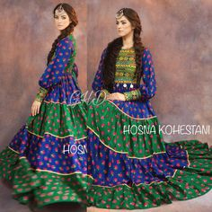 #afghan #style #dress Stylish Dresses, Simple Dresses, Afghani Clothes, Afghan Girl, Afghan Dresses, Abaya Fashion, Kurta Designs, Types Of Dresses, Embroidery Dress
