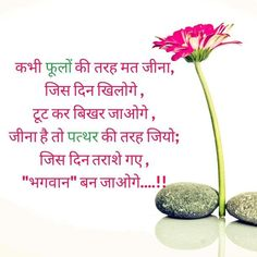 birthday quotes in hindi Happy Friendship Day Quotes, Friendship Quotes In Hindi, Hindi Quotes, Funny Friendship, Happy Birthday Quotes For Daughter, Birthday Quotes For Best Friend, Friend Birthday, Funny Birthday, Daughter Quotes