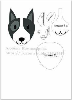 Dog Crafts, Felt Crafts, Sewing Crafts, Felt Patterns, Sewing Patterns, Felt Board Templates, Dog Template, Craft Projects, Sewing Projects