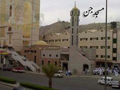 Masjid al-Jinn Masjid Jinn