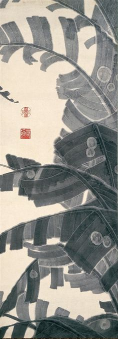 Palm Leaves? Ito Jakuchu. Japanese hanging scroll. Eighteenth c. Price Collection.