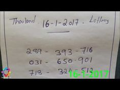 Thailand Lottery VIP 2nd Non Miss Number  16-1-2017 - (More info on: https://1-W-W.COM/lottery/thailand-lottery-vip-2nd-non-miss-number-16-1-2017/)
