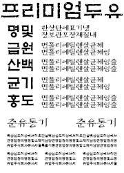 t212_KUa_김민수_w10_04b