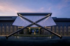 Museum Architecture, Architecture Office, Architecture Design, Architectural Design Studio, Space Artwork, Stucco Walls, Magazine Design, Web Magazine, Building Systems