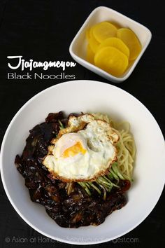 Jjajangmeyon Korean Black Bean Noodles Recipe & Video - Seonkyoung Longest {my daughter-in-laws mother straight from Korea got me hooked on this and anything with kimchi! Korean Black Bean Noodles, Black Noodles, Asian Noodles, Spicy Miso Ramen Recipe, Noodle Recipes, Curry Recipes, Asian Recipes, Easy Recipes, Noodles