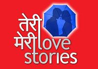 I Love You Image In Hindi Get Well Soon Images, I Love You Images, Your Image, Love Story, My Love, Logos, Logo