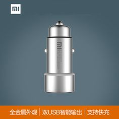 Original xiaomi Car Charger for iphone 5s 6s ipad Samsung LG Metal dual usb fast charge 5V 3.6A car pop socket universal tablet