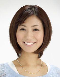 Weather, Japan, Pretty, Beauty, Smile, Google, Weather Crafts, Beauty Illustration, Japanese