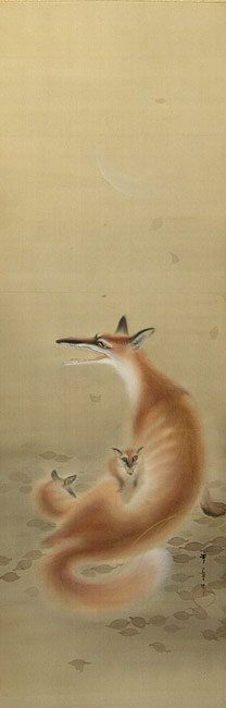 Taisho p. Fox by Hotta Shuso