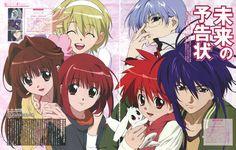 D N Angel Dual Audio DVD | 480p 90MB MKV  #DNAngel  #Soulreaperzone  #Anime D N Angel, Anime Shows, Audio, Comics, Free, Books, Sleeves, Libros, Book