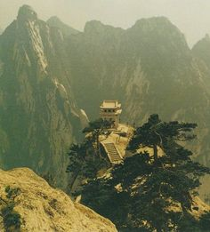 Mount Hua (Hua shan) is a mountain located near the city of Huayin in Shaanxi province. It is one of China's Five Great Mountains, and has a long history of religious significance.