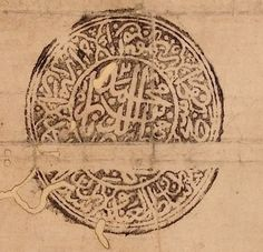 The seal is dated our 1521/2 .Babur's seal is the earliest Known example of the Mughal dynastic seal, which developed under Akbar into a stylised central circle containing the ruler's name surrounded by smaller circles of his paternal  ancestors as far back as  Timur (Tamerlane).