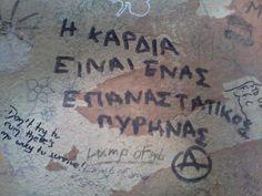 Greek Quotes, Graffiti, Street Art, Writing, Wall, Random, Being A Writer, Graffiti Artwork, Letter