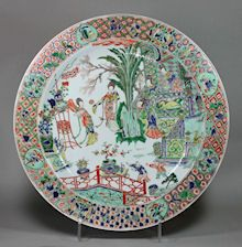 is your home for the most beautiful antiques on earth: antique furniture, fine jewelry, fashion and art from the world's best dealers. Japanese Porcelain, Fine Porcelain, Pottery Bowls, Ceramic Pottery, Chinese Figurines, Oriental Decor, Chinese Ceramics, Kintsugi, Art File