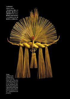 """日本のお正月といえば、""""しめかざり""""。著者の森須磨子さんが全国を訪ね歩き収集した、昔ながらのしめかざりを美麗写真で紹介する書籍『しめかざり——新年の願いを結ぶかたち』(工作舎)が出版されました。… Straw Decorations, New Years Decorations, Ikebana Arrangements, Modern Flower Arrangements, Japanese Culture, Japanese Art, Contemporary Baskets, Japanese New Year, New Years Traditions"""