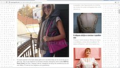 #Article about the #brand #RIEN by Penny Vomva @Cosmopoliti #blog
