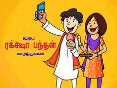 Get much wonderful images for Raksha Bandhan in Tamil and English Tamil Greetings, Raksha Bandhan Wishes, Raksha Bandhan Images, Hindu Culture, Dawn And Dusk, Your Brother, The Brethren, Cool Backgrounds, Rakhi