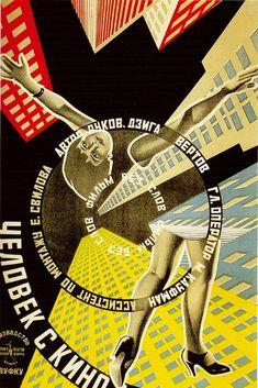 Frères Stenberg - Affiche L'homme à la caméra - 1929