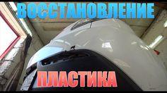 СТРУКТУРНАЯ КРАСКА ПОД ПЛАСТИК VlaKoz Car