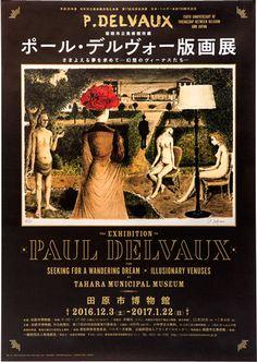 「ポール・デルヴォー版画展」ポスター