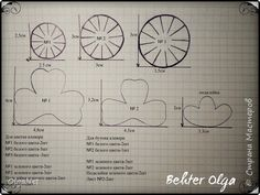 Мастер-класс Украшение Моделирование конструирование МК Броши Белый клевер из фоамирана Фоамиран фом фото 3
