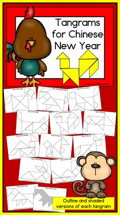 My students LOVED these tangram activities! There are puzzles for all 12 animals of the Chinese Zodiac - great for learning about shapes in my classroom! TpT$