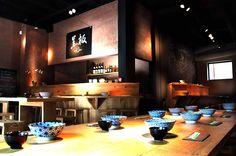 Kokuban   Japanese Noodles   Rue Vilain XIIII, 53-55 - 1000 Bruxelles - Tél: +32 2 611.06.22