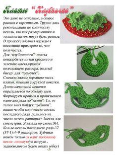 How To Crochet an Amigurumi Rabbit - Crochet Ideas Crochet Doll Dress, Crochet Doll Clothes, Crochet Doll Pattern, Crochet Chart, Knitted Dolls, Knit Crochet, Crochet Patterns, Doll Sewing Patterns, Doll Clothes Patterns