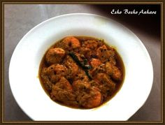 Sorshe Chingri | Prawn In Mustard sauce (Tawa Method) ~ Esho Bosho Aahare