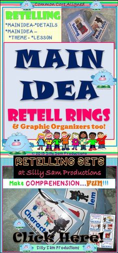 MAKE LEARNING FUN! Retell Rings are a FUN way to practice  MAIN IDEA with partners! $
