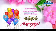 Happy Birthday Images Greetings in Telugu Quotations Beautiful Telugu Birthday Wishes Pictures for Friends Online Messages Happy Birthday In Telugu, Happy Birthday Hd, Happy Birthday Wishes For Him, Birthday Wishes Greetings, Happy Birthday Wallpaper, Happy Birthday Picture Quotes, Birthday Quotes For Best Friend, Pictures For Friends, Happy Quotes