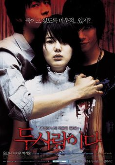 Asian horror flicks