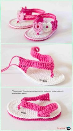 Crochet Heart Flip Flop Sandals Free Patterns & Instructions