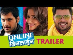 Free Download Online Binline Marathi Movie 2015 Torrent 720p HD Trailer | Download New Movies 2015