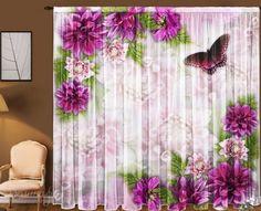 Купить комплект тюлей ФИОЛЕТ 145х270 (2шт) от производителя Валентина (Россия)