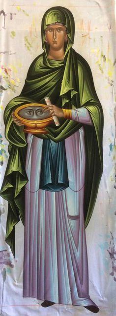 Byzantine Icons, Byzantine Art, Religious Icons, Religious Art, Famous Freemasons, Icon Clothing, Santa Lucia, John The Baptist, Orthodox Icons