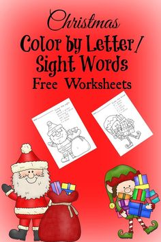Free Christmas Worksheets for Kids Free Christmas Color by Letter/Sight Word Worksheets for Kindergarten/Preschool. Make Learning FUN!
