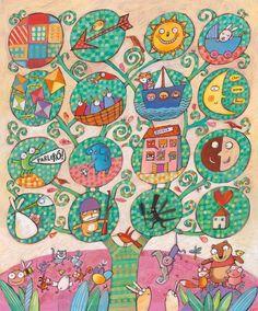 Special Day, Kids Rugs, Children, School, Illustration, Pinocchio, Montessori, Journal, Decorations