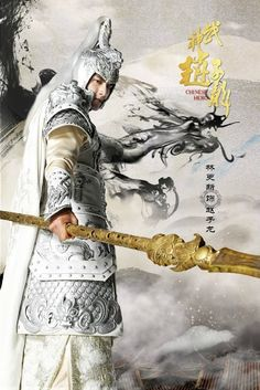 Lin Gengxin in God of War Zhao Yun, a 2016 Chinese historical wuxia