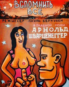 Красиво..как не крути)))