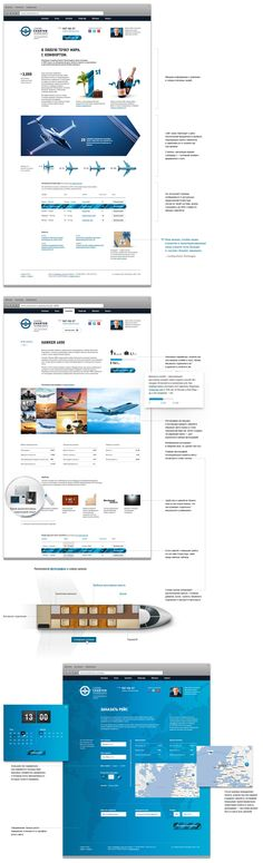«Leading Charter Technologies», сайт  Сайт © Алексей Беликов