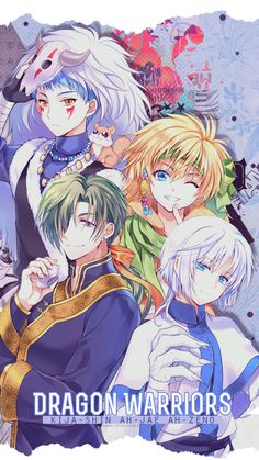 Akatsuki no Yona || 4 Dragons || Phone Wallpaper 540x960 ★ requested by ylover48 Thank you for this request!! n_n