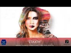 Staxti - Paola | Στάχτη - Πάολα | New Album 2013