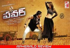 Power Telugu Movie Review | Power Movie Review | Ravi Teja Power Review | Power Telugu Review | Power Review | LIVE UPDATES | Power Telugu Movie Rating | Power Movie Story, Cast & Crew on APHerald.com  http://www.apherald.com/MOVIES/Reviews/55208/Power-Telugu-Movie-Review-Rating/