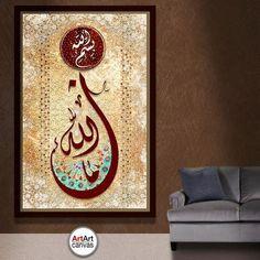 بِسْمِ اللَّه مَا شَاءَ اللَّهُ Islamic Decor, Islamic Wall Art, Islamic Art Calligraphy, Caligraphy, Painting Wooden Letters, Framed Wall Art, Street Art, Mandala, Canvas Art