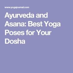 Yoga poses offer numerous benefits to anyone who performs them. There are basic yoga poses and more advanced yoga poses. Here are four advanced yoga poses to get you moving. Kundalini Yoga Poses, Ayurveda Yoga, Advanced Yoga, Cool Yoga Poses, Yoga Positions, Basic Yoga, Types Of Yoga, Yoga Poses For Beginners, Yoga Teacher Training